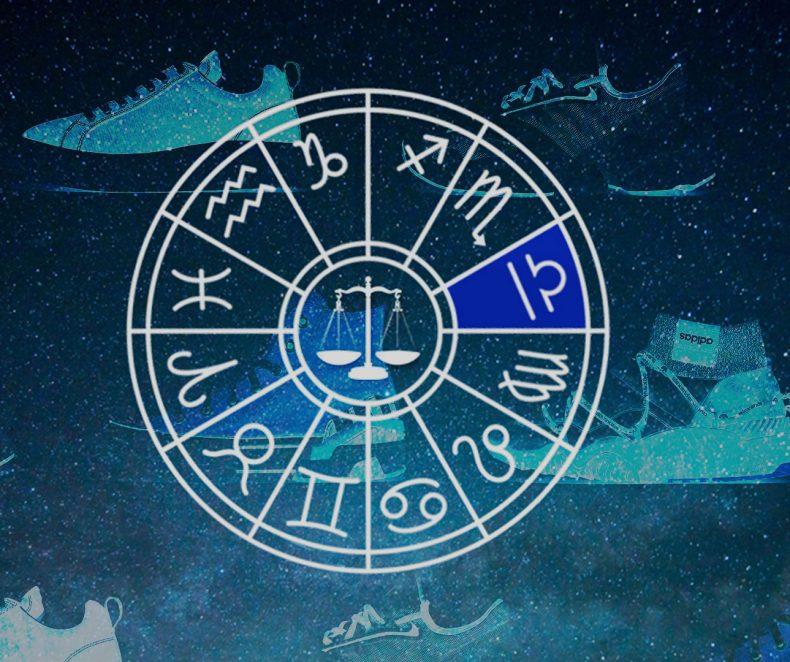 Spune-mi ce zodie ești și îți spun ce sneakerși primești